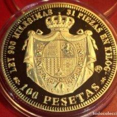 Reproducciones billetes y monedas: 100 PESETAS ORO ESPAÑA AMADEO I AÑO 1871 SC+ 33 MM. 20 GRS CAPSULA ESP 42. Lote 187386101