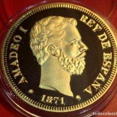 Reproducciones billetes y monedas: 100 PESETAS ORO ESPAÑA AMADEO I AÑO 1871 SC+ 33 MM. 20 GRS CAPSULA ESP 42. Lote 187386051