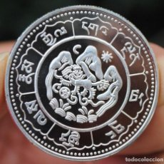 Reproduções notas e moedas: MEDALLA PLATA 1 OZ - TIBET - LEON DE LAS NIEVES - CAPSULA - MOD. 2. Lote 170301936