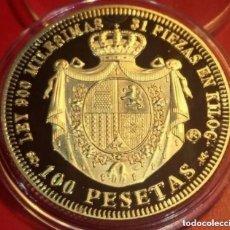 Reproducciones billetes y monedas: 100 PESETAS ORO ESPAÑA AMADEO I AÑO 1871 SC+ 33 MM. 20 GRS CAPSULA - ESP 42. Lote 187386283