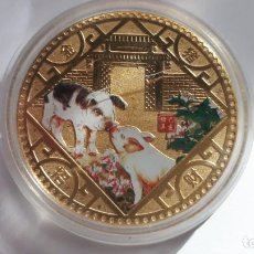 Reproducciones billetes y monedas: MONEDA ORO DE COLECCION. Lote 171964558