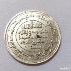 Reproducciones billetes y monedas: REPRODUCCION DE MONEDA ÁRABE ANTIGUA. LETRAS EN ÁRABE.. Lote 172113644