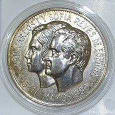 Reproducciones billetes y monedas: MEDALLA 1 OZ - ESPAÑA 1980 - JUAN CARLOS I Y SOFIA - REYES DE ESPAÑA - CAPSULA. Lote 172363544