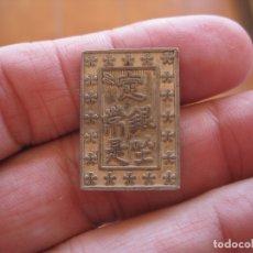 Reproducciones billetes y monedas: JAPON TENPO ICHIBUGIN, MONEDA JAPONESA DE PLATA, PERIODO EDO, EPOCA SAMURAY. Lote 172411829