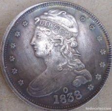 Reproducciones billetes y monedas: MONEDA DE 1838. Lote 172497378