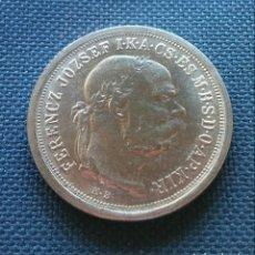 Reproducciones billetes y monedas: RÉPLICA 5 KORONAS 1900 HUNGRÍA. Lote 172630077