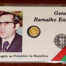 Reproducciones billetes y monedas: MEDALLA PEQUEÑA ORO - PORTUGAL - CARNET PRESIDENTE GENERAL RAMALHO EANES. Lote 172727545
