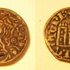 Reproducciones billetes y monedas: REPRODUCCION DE UNA MONEDA DE SANCHO IV. Lote 194172921