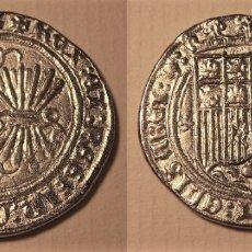 Reproducciones billetes y monedas: REPRODUCCION DE UNA MONEDA DE LOS REYES CATOLICOS 1 REAL DE TOLEDO. Lote 194172991
