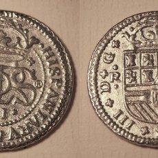 Reproducciones billetes y monedas: REPRODUCCION DE UNA MONEDA DE ARCHIDUQUE CARLOS III 2 REALES BARCELONA 1709. Lote 173049242