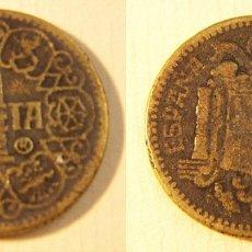 Reproducciones billetes y monedas: REPRODUCCIÓN DE UNA MONEDA DE ESTADO ESPAÑOL 1 PESETA 1944. Lote 173058882