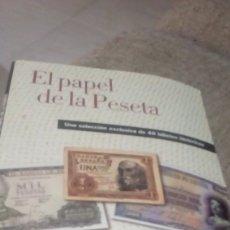 Reproducciones billetes y monedas: UNA SELECCIÓN DE 40 BILLETES HISTÓRICOS . Lote 173059377