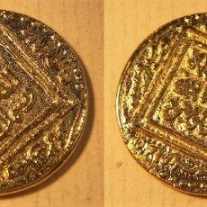 Reproductions billets et monnaies: REPRODUCCIÓN DE UNA MONEDA DOBLA DE BAHA AL DAWLA CECA DE MURCIA. Lote 194172832