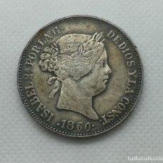Reproducciones billetes y monedas: MONEDA FALSA - 20 REALES DE ISABEL II DE 1860. Lote 173278640