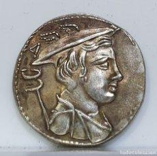 Reproducciones billetes y monedas: MONEDA PLATA ROMANA - MOD. 20. Lote 173488167