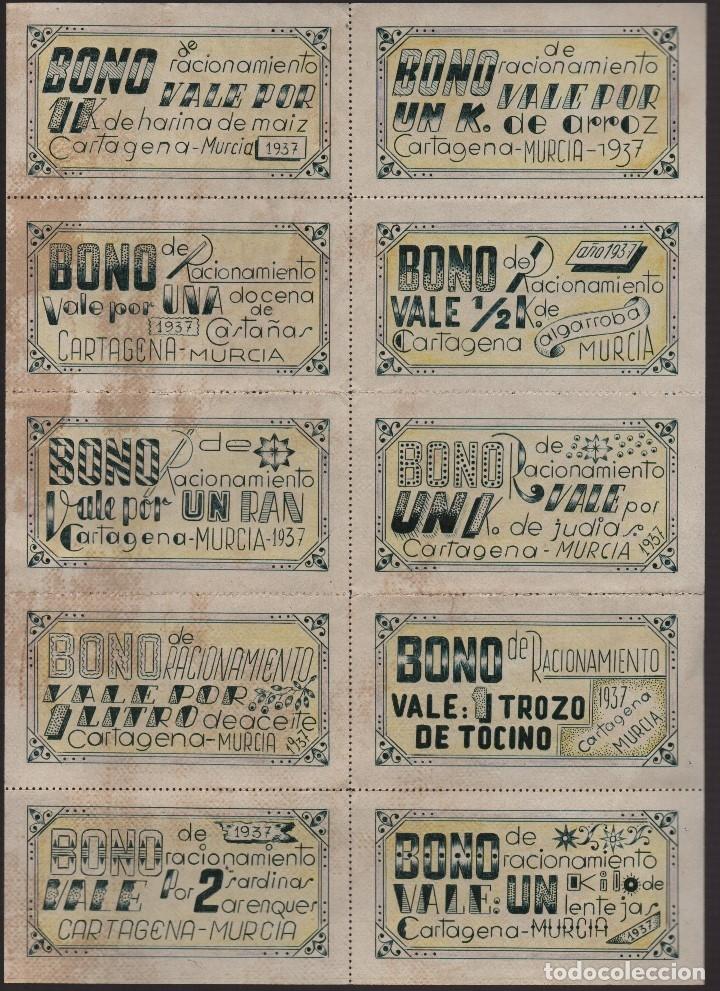 CARTAGENA-,MURCIA.- -HOJA COMPLETA-BONO DE RACIONAMIENTO - AÑO 1937, VER FOTOS (Numismática - Reproducciones)