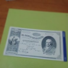 Reproducciones billetes y monedas: HISTORIA DE LA PESETA FACSIMIL. QUINIENTE PESETAS. Nº 4. GOYA. 1874. C8CR. Lote 174067308