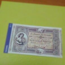 Reproducciones billetes y monedas: HISTORIA DE LA PESETA FACSIMIL VEINTICINCO PESETAS. Nº 6. C8CR. Lote 174067464