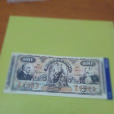 Reproducciones billetes y monedas: HISTORIA DE LA PESETA. FACSIMIL 100 PESETAS. Nº 8. C8CR. Lote 174067590
