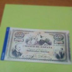 Reproducciones billetes y monedas: HISTORIA DE LA PESETA FACSIMIL 500 PESETAS. Nº 9. C8CR. Lote 174067687