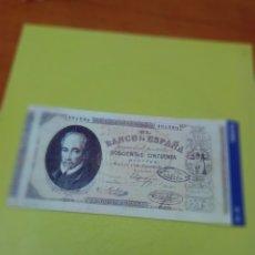 Reproducciones billetes y monedas: HISTORIA DE LA PESETA FACSIMIL. 250 PESETAS. Nº 12. C8CR. Lote 174067860