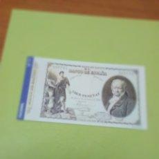 Reproducciones billetes y monedas: HISTORIA DE LA PESETA FACSIMIL. 100 PESETAS. Nº 17. C8CR. Lote 174068210