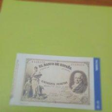 Reproducciones billetes y monedas: HISTORIA DE LA PESETA FACSIMIL. 50 PESETAS. Nº 20. C8CR. Lote 174068418