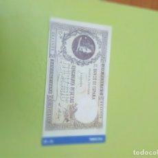 Reproducciones billetes y monedas: HISTORIA DE LA PESETA FACSIMIL 50 PESETAS. Nº 32. C8CR. Lote 174069455