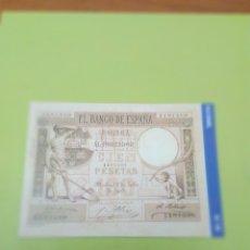 Reproducciones billetes y monedas: HISTORIA DE LA PESETA FACSIMIL. 100 PESETAS. Nº 33. C8CR. Lote 174069502