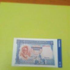 Reproducciones billetes y monedas: HISTORIA DE LA PESETA FACSIMIL. 25 PESETAS. Nº 70. C8CR. Lote 174090940