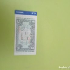 Reproducciones billetes y monedas: HISTORIA DE LA PESETA FACSIMIL. 5 PESETAS. Nº 71. C8CR. Lote 174091013