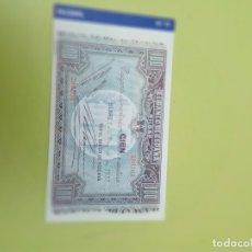 Reproducciones billetes y monedas: HISTORIA DE LA PESETA FACSIMIL. 100 PESETAS. Nº 72. C8CR. Lote 174091063