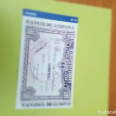 Reproducciones billetes y monedas: HISTORIA DE LA PESETA FACSIMIL. 500 PESETAS. Nº 73. C8CR. Lote 174091110