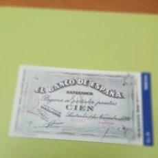 Reproducciones billetes y monedas: HISTORIA DE LA PESETA FACSIMIL. 100 PESETAS. Nº 75. C8CR. Lote 174091190