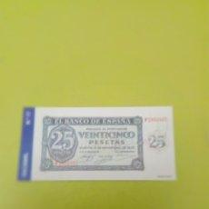 Reproducciones billetes y monedas: HISTORIA DE LA PESETA FACSIMIL. 25 PESETAS. Nº 77. C8CR. Lote 174091315