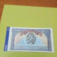 Reproducciones billetes y monedas: HISTORIA DE LA PESETA FACSIMIL. 1000 PESETAS. Nº 81. C8CR. Lote 174091455