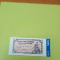 Reproducciones billetes y monedas: HISTORIA DE LA PESETA FACSIMIL. 5 PESETAS. Nº 84. C8CR. Lote 174091639
