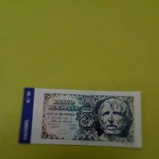 Reproducciones billetes y monedas: HISTORIA DE LA PESETA FACSIMIL. 5 PESETAS. Nº 95. C8CR. Lote 174092468