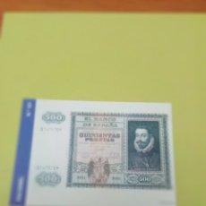 Reproducciones billetes y monedas: HISTORIA DE LA PESETA FACSIMIL. 500 PESETAS. Nº 101. C8CR. Lote 174092863