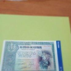 Reproducciones billetes y monedas: BILLETES DE ESPAÑA FACSIMIL. 500 PESETAS. Nº 103. C8CR. Lote 174093013