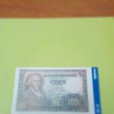 Reproducciones billetes y monedas: HISTORIA DE LA PESETA FACSIMIL. 100 PESETAS. Nº 107. C8CR. Lote 174093229