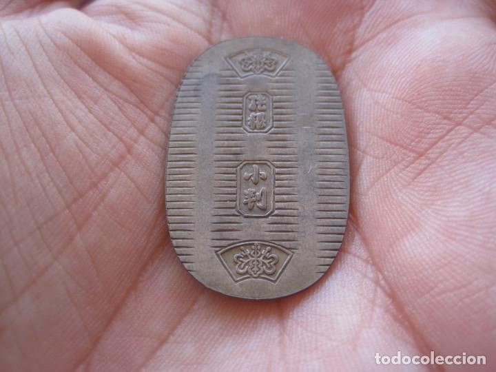 Reproducciones billetes y monedas: JAPON MONEDA KOBAN JAPONES DE PLATA PURA, PERIODO KAINJI, EPOCA SAMURAI - Foto 2 - 174411093