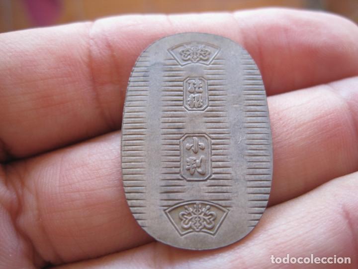 Reproducciones billetes y monedas: JAPON MONEDA KOBAN JAPONES DE PLATA PURA, PERIODO KAINJI, EPOCA SAMURAI - Foto 4 - 174411093