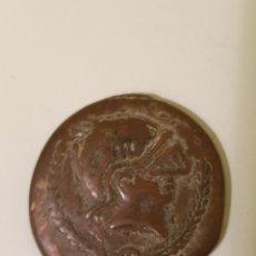 Reproducciones billetes y monedas: MONEDA CARMO REPRODUCCIÓN. Lote 174989314