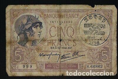 BILLETE SELLO ESVASTICA OCUPACION ALEMANA FRANCIA SEGUNDA GUERRA MUNDIAL. (Numismática - Reproducciones)