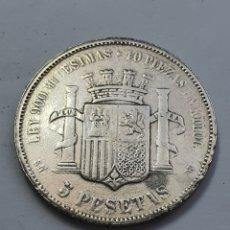 Reproducciones billetes y monedas: REPLICA MONEDA 5 PESETAS 1870. Lote 175896689
