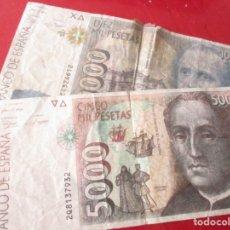 Reproducciones billetes y monedas: LOTE DE 2 BILLETES DE 5000 Y 10000 PESETAS FALSOS. Lote 176012089