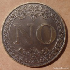 Reproducciones billetes y monedas: CURIOSA MONEDA PARA CUANDO NO TE DECIDES MIRA LAS FOTOS. Lote 176489330