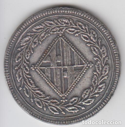 MONEDA DE 5 PESETAS DE BARCELONA 1814 RÉPLICA (Numismática - Reproducciones)