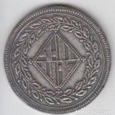 Reproducciones billetes y monedas: MONEDA DE 5 PESETAS DE BARCELONA 1814 RÉPLICA. Lote 176942724